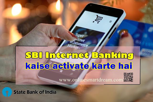 sbi internet banking kaise active karte hai