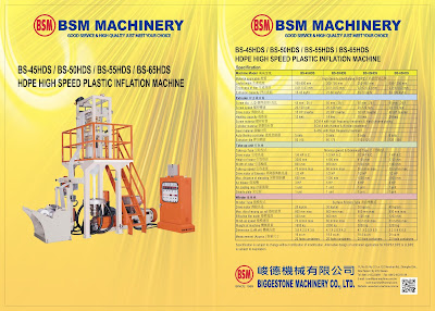 BS-45HDS / BS-50HDS / BS-55HDS / BS-65HDS  HDPE HIGH SPEED PLASTIC INFLATION MACHINE