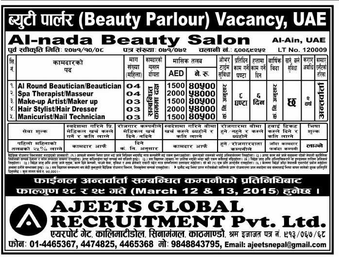 Job Vacany In Dubai Beauty Parlour New Gulf Jobs For Nepali