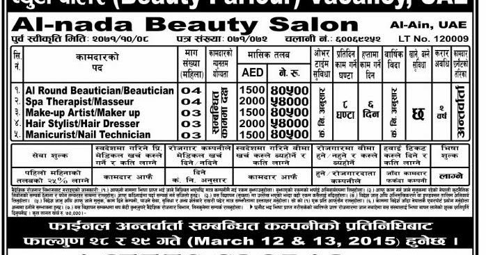 Job Vacany In Dubai Beauty Parlour New Gulf Jobs For Nepali Aspiring Beauticians And Hairdressers