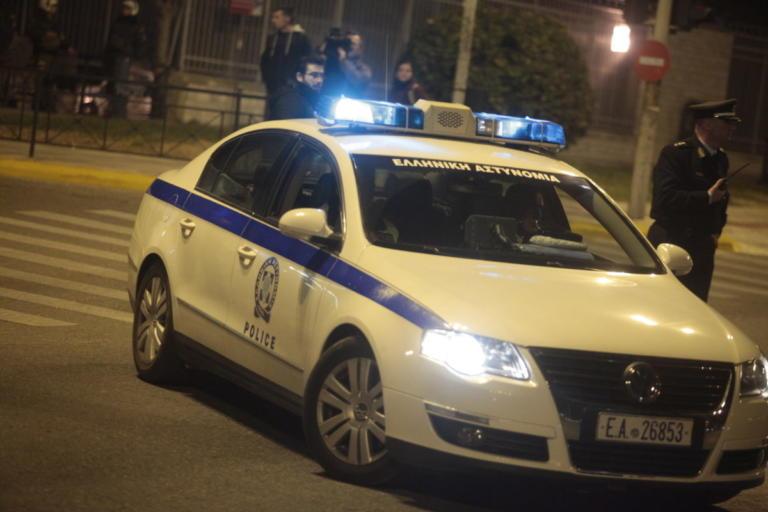 αστυνομία ραντεβούηπατίτιδα c ιστοσελίδες dating