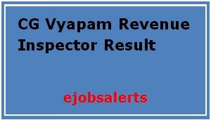 CG Vyapam Revenue Inspector Result 2017
