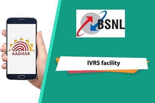 How to Re-Verify BSNL Number with Aadhaar on IVR