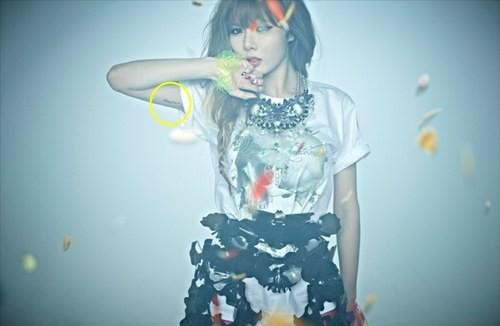 7506b3ff7 Oppa K-Pop: [News] 4minute HyunA Gets a Tattoo? 'Letters On Right Arm'