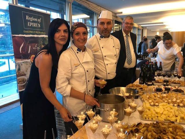 Τα προϊόντα Π.Ο.Π. της Ηπείρου, παρουσιάστηκαν σε ειδική εκδήλωση στο Ευρωπαϊκό Κοινοβούλιο