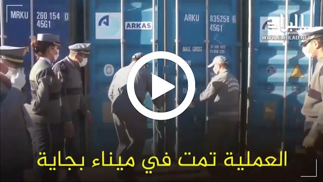 Vidéo : Ouverture des conteneurs d'ordures par les services douaniers