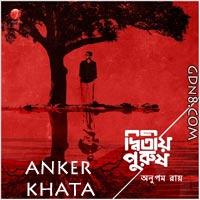 Anker Khata - Dwitiyo Purush - Anupam Roy