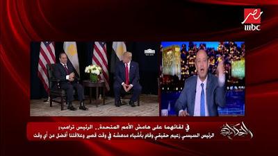 وزارة الخارجية, اكاذيب اردوغان, عمرو اديب, يرعى الارهاب, يحقد على مصر,