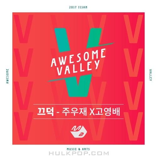 Joo Woo Jae, Ko Young Bae – AWESOME VALLEY – Single
