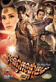 Linh Châu
