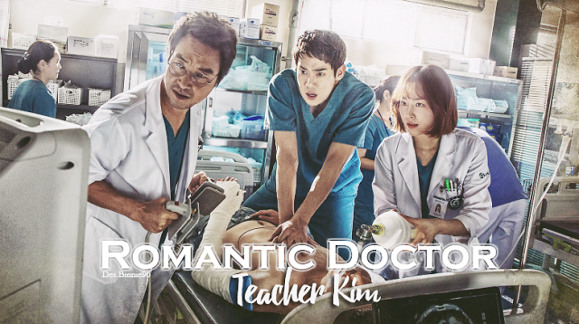 Daftar Lagu OST. Drama Korea Romantic Doctor, Teacher Kim Terbaru