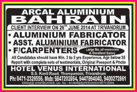 Arcal Aluminium Bahrain Job Vacancies - Gulf Jobs for Malayalees