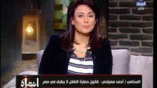 برنامج انتباه حلقة الخميس 19-1-2017 مع منى العراقى