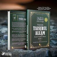 Buku Terjemah Taisirul Alam Syarah Umdatul Ahkam Jilid 1