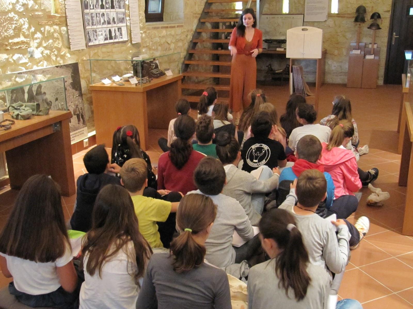 Επισκέψεις Δημοτικών Σχολείων στο Μουσείο Εθνικής Αντίστασης Λάρισας