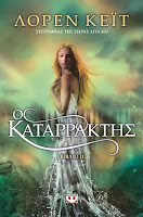 http://www.culture21century.gr/2015/10/ii-lauren-kate-book-review.html