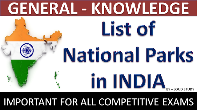 List of national parks in india