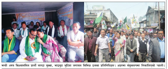 Trinamul, GNLF and JAP tie-up in the hills against GJM