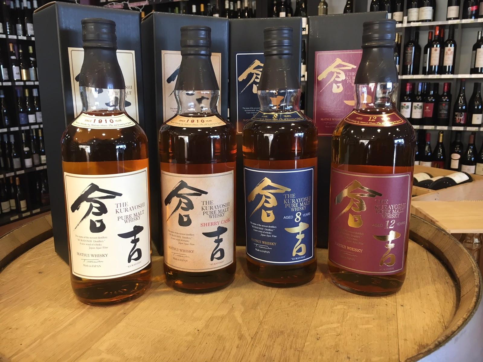 aux grands vins de france nouveaut le whisky japonais kurayoshi arrive montpellier. Black Bedroom Furniture Sets. Home Design Ideas