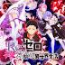 Review Anime: Re:Zero kara Hajimeru Isekai Seikatsu