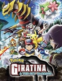 Pokemon: Giratina And The Sky Warrior | Bmovies