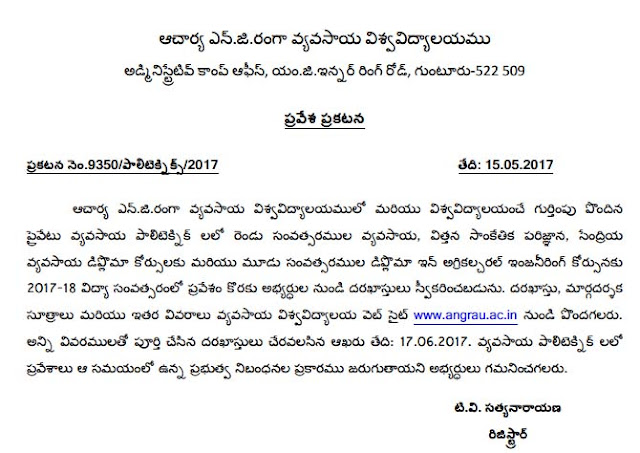 Angrau Agriculture Polytechnic Notification