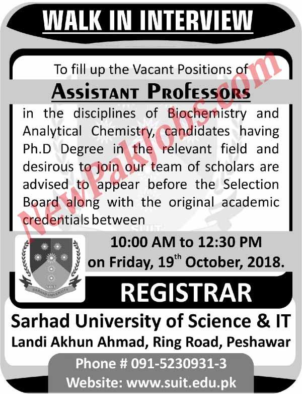 assistant-professor-www.suit.edu.pk