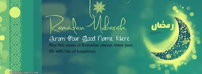 Ramadan mubarak 2016 picture uk