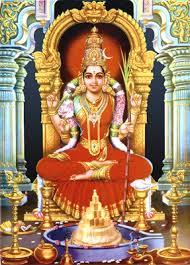 Lalita Sahasranama Stotram PDF Download