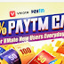 VMate App – Get Rs 20-25 Free Recharge + Rs 100 Paytm Movie Voucher