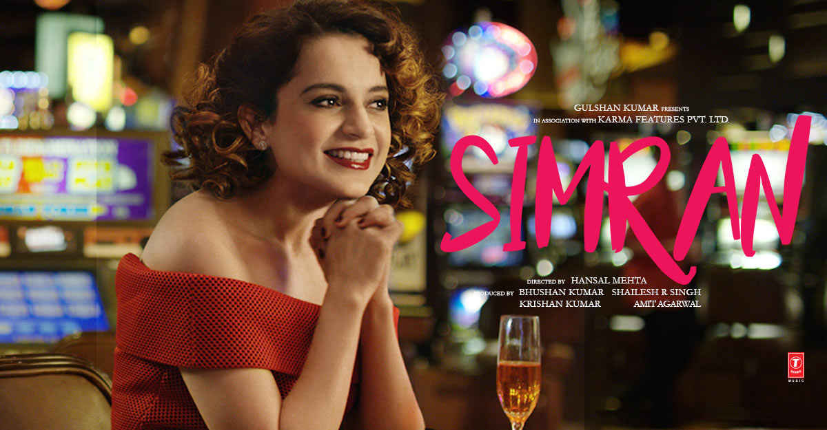 Lyric song title by lyrics : Simran Title Song Lyrics – Simran | Sachin-Jigar Feat. Kangana ...