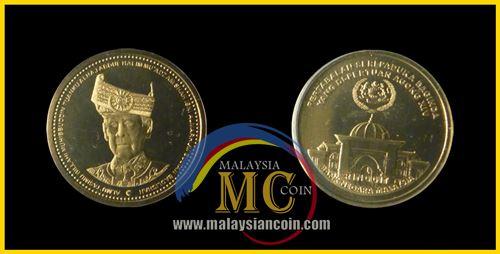 RM1 emas nordic