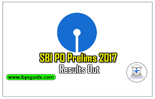 SBI PO Prelims 2017 – Results Out