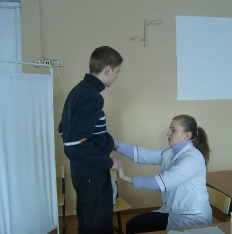 naked physical exam