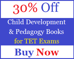 image : Buy Child Development & Pedagogy Books @ TeachMatters