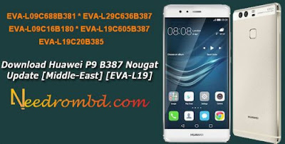 Huawei P9 Update firmware rom