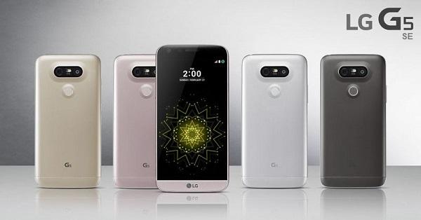 PRECIOS DEL LG G5 SE