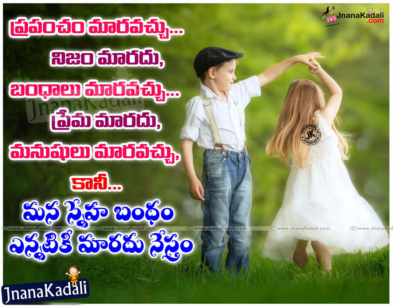 Images Of Best Friends Forever Quotes In Hindi: Cute And Nice Friendship Lines In Telugu Language