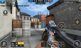 Download [全民枪战CF] CF National Shootout v2.0.1 Apk Android