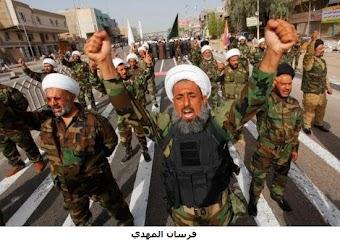 أحداث العراق في آخر الزمان : عبد الفتاح حمداش