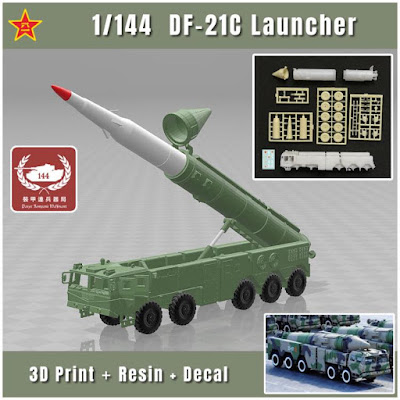 The Dong-Feng 21 (DF-21) picture 1