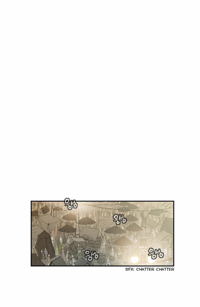 Magic scroll merchant Zio - Chapter 7