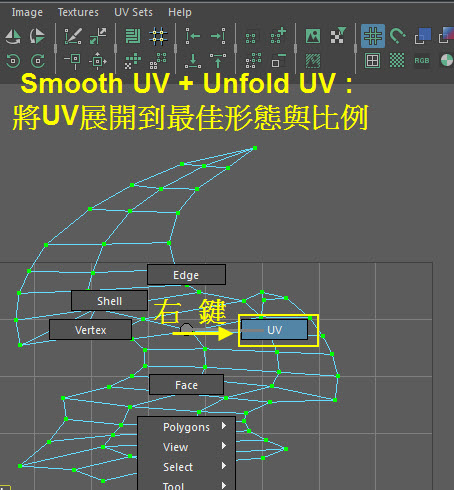 Blade UV Mapping 07