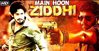 south indian hd movie 2018 free download