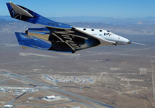 Tinuku Virgin Galactic tested VSS Unity on gravity shift weight