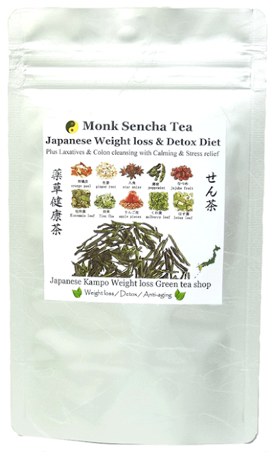 Monk sencha tea ginger orange jujube green tea premium uji Matcha green tea powder aojiru young barley leaves green grass powder japan benefits wheatgrass yomogi mugwort herb