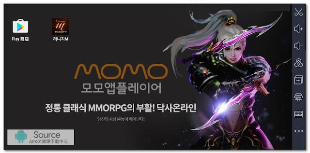 天堂m 模擬器momo下載 - 【下載】APK01軟體中心