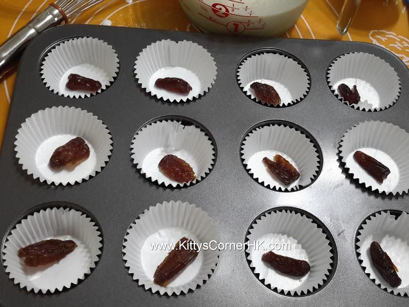 Far Breton cake DIY recipe 棗蛋糕自家食譜