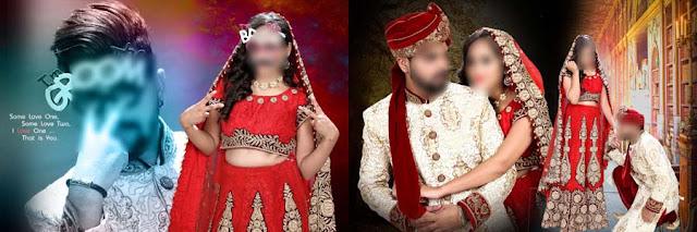 Wedding Album DM