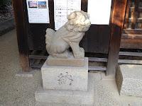 交野天神社 狛犬